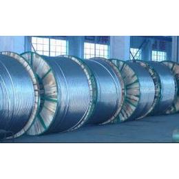 供应钢芯铝绞线生产厂家
