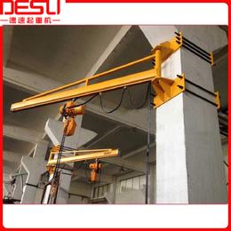 厂家直销250kg墙壁式悬臂吊KBK旋臂吊手动墙壁式起重机