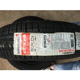 锦湖轮胎155 60R15KH11奔驰smart前轮原厂配套