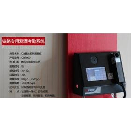 贵州矿用测酒仪 酒精检测仪反应原理 北京东联智通厂家