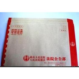 供应c4信封定做印刷品 廊坊印刷信封印刷 快递信封