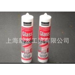 上海新友工贸有限公司ShangHai XinYou Industry and Trade CO., LTD