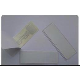 超高频RFID标签 RFID不干胶标签 电子标签 UHF不干胶标签 UHF