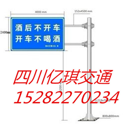 眉山公路交通标志15282270234丹棱标牌
