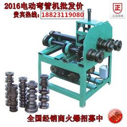 金浩和供应专业生产弯管机液压弯管机平台机电动弯管机