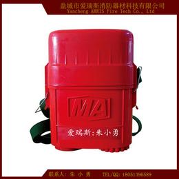 隔绝式压缩氧气自救器 氧气自救器