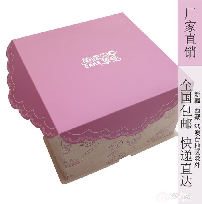 牛皮包装纸箱 瓦楞纸包装箱