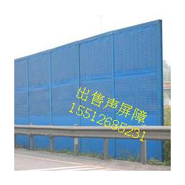 潍坊市声屏障 工厂用隔音板 洛阳市声屏障