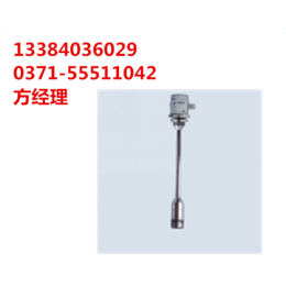 昌晖插入杆式静压液位变送器大品牌可信赖