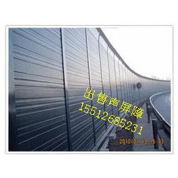 渭南市声屏障 厂房用隔音墙 顶部弧形公路声屏障