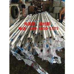 江西25乘50ppr保温热水管厂家柯宇不弯曲不变形抗老化