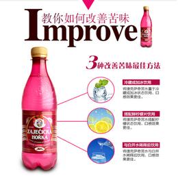 供应厂家直销2016旅行装萨奇500ml12瓶箱装苦味矿泉水