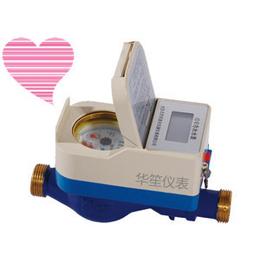 <em>IC</em><em>卡</em>智能型冷水<em>表</em>锂电池