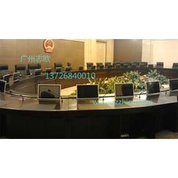 天津显示器超薄升降一体会议桌