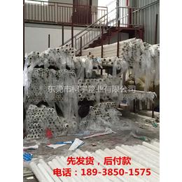 惠州32乘50ppr保温热水管厂家柯宇不弯曲不变形抗老化