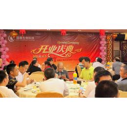 深圳宝安区贝视康视力康复招商加盟中