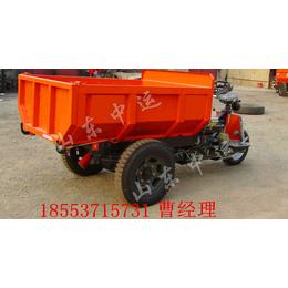 中运厂家直销柴油工程三轮车
