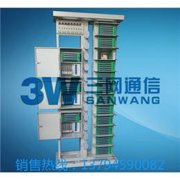 供应新款1152芯开放式OMDF光纤总配线架 三网通信