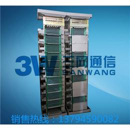 供应新款720芯开放式OMDF光纤总配线架 三网通信