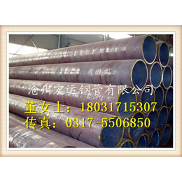 钢管厂家直销12CrMoVG合金高压锅炉管