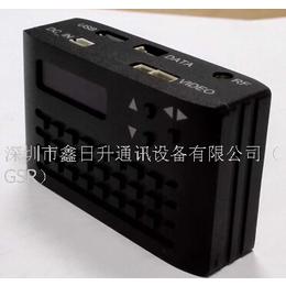 鑫日升传输距离量身定制高清微型密拍无线图传系统 H-730A