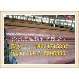 供应450mm高压锅炉管 合金钢管表示方法