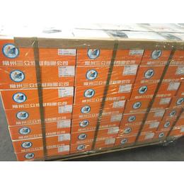 常州三众生产铝焊丝ER5183