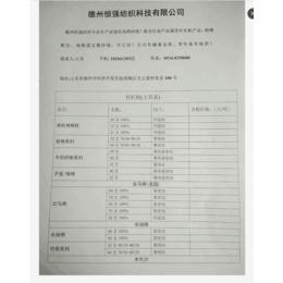 上海皮马棉|恒强纺织(优质商家)|皮马棉厂家