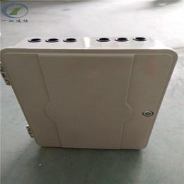 96芯SMC光纤分纤箱-宁波一环火热畅销****亚博国际版大量批发