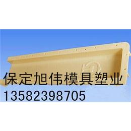 各种塑料警示柱模具厂家