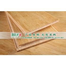 浏阳河 本色平压竹子地板厂家 实竹地板价格 竹木地板批发