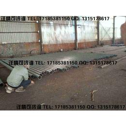 钼矿石精选泥浆输送用陶瓷复合管