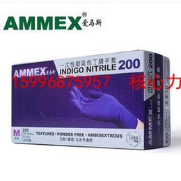 爱马斯APFINC一次性丁晴薄款手套 防油耐酸碱防静电 手套