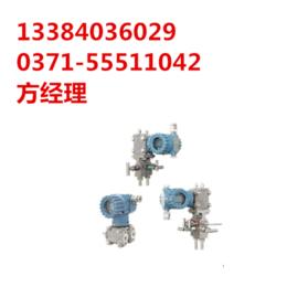 362G系列单晶硅压力变送器上润仪表有限公司价格实惠