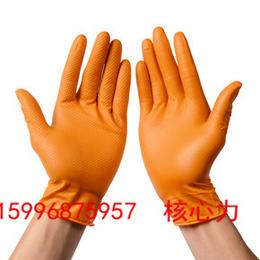 爱马斯GWON橙色丁晴加厚 耐磨 防油 耐酸碱 手套