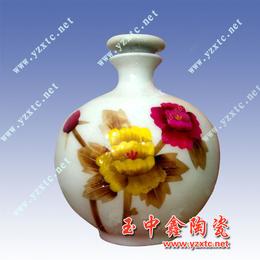 陶瓷酒瓶陶瓷酒瓶定制陶瓷酒瓶厂