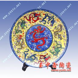 陶瓷纪念盘 定做纪念盘 景德镇陶瓷纪念盘