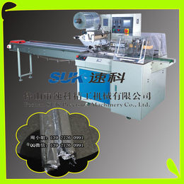 四个收银纸自动包装机传真纸分装机SK-350W