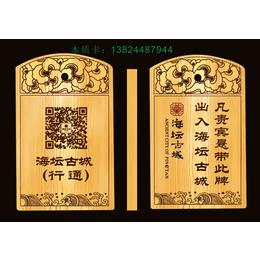 高端木制一卡通环保卡 木制卡片 木制会员卡生产