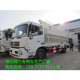 慈溪20方10吨散装饲料车价格报价