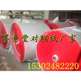 深圳春联对联纸厂家批发 春节年货对联 不掉金不退色铜版纸