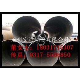 供应圆形碳素螺旋焊管 377mm双面埋弧螺旋焊管 螺旋管特点