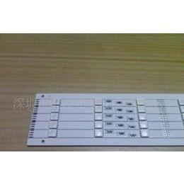 LED手写荧光板贴片5050高亮灯条配件