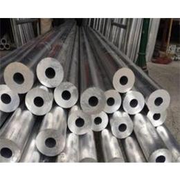 进口6061合金铝管  6061铝棒最新出厂价格