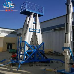 济南双力铝合金移动式升降平台四柱16米移动升降机升降货梯