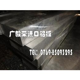 2017超薄铝板 2017中厚铝板 光亮铝板