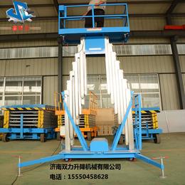 济南厂家直销双柱10米铝合金升降机铝合金移动式升降平台货梯