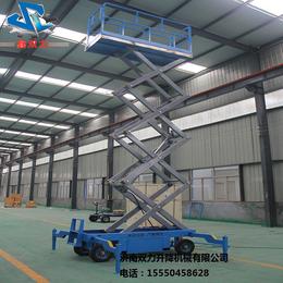 济南移动剪叉式升降平台20米升降机 升降平台 升降货梯