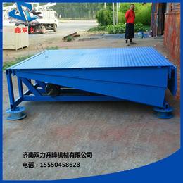 济南双力固定式登车桥载重6吨固定登车桥移动升降机叉车过桥