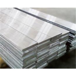 高强度7075超硬铝排厂家地址